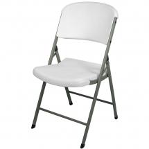 Krzesło cateringowe składane - Centrum Wyposażenia Sklepów