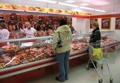 Sklepy mięsne